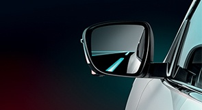 Aviso de ángulo muerto de Nissan